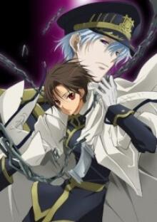 Cover von 07-Ghost (Serie)