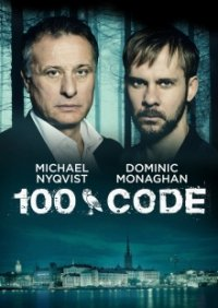 Cover 100 Code, 100 Code