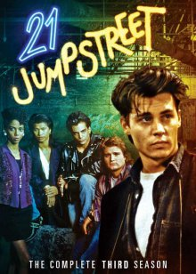 Cover der TV-Serie 21 Jump Street