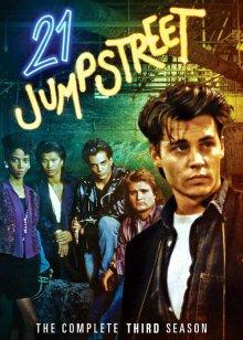 Cover von 21 Jump Street (Serie)