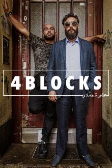 Cover von 4 Blocks (Serie)