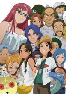 Cover von Abenobashi: Magical Shopping Arcade (Serie)