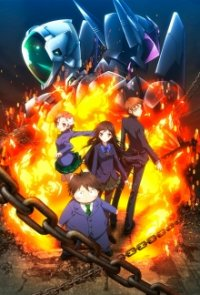 Cover der TV-Serie Accel World