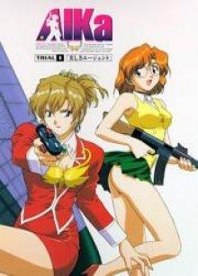 Cover von AIKa (Serie)
