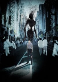 Cover der TV-Serie Ajin: Demi-Human
