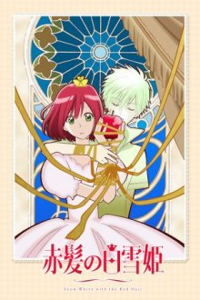Cover von Akagami no Shirayukihime (Serie)