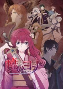 Cover der TV-Serie Akatsuki no Yona