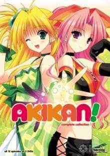 Cover von Akikan! (Serie)