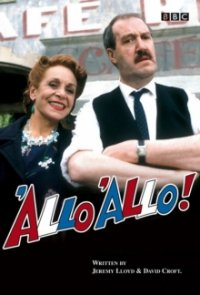 Cover der TV-Serie Allo Allo!