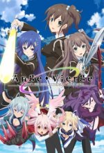 Ange Vierge Serien Cover