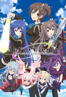 Cover von Ange Vierge (Serie)