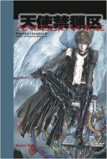 Cover von Angel Sanctuary (Serie)