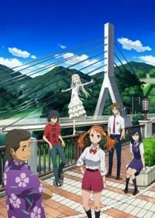 Cover von Ano Hi Mita Hana no Namae o Bokutachi wa Mada Shiranai (Serie)