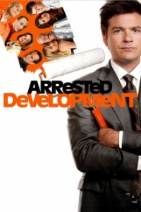 Cover der TV-Serie Arrested Development
