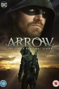 Cover Arrow, Arrow