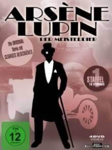 Cover von Arsène Lupin, der Meisterdieb (Serie)