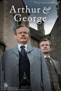 Cover Arthur & George, Poster
