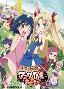 Cover von Astarotte no Omocha! (Serie)