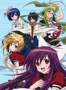 Cover von Asu no Yoichi! (Serie)