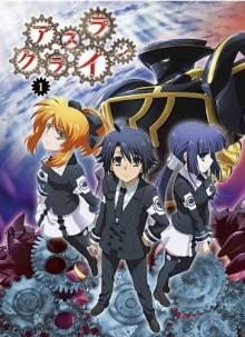 Cover von Asura Cryin' (Serie)