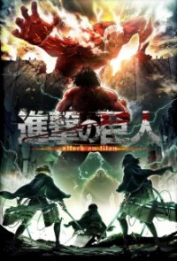 Cover der TV-Serie Attack on Titan