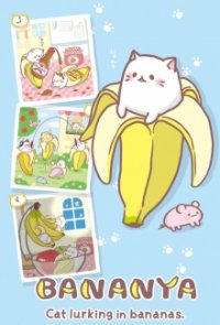 Cover der TV-Serie Bananya