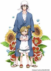 Cover der TV-Serie Barakamon
