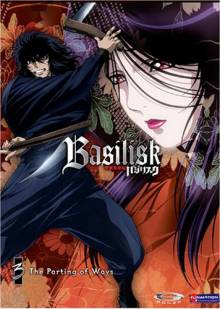 Cover der TV-Serie Basilisk