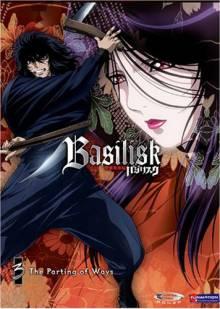 Cover von Basilisk (Serie)