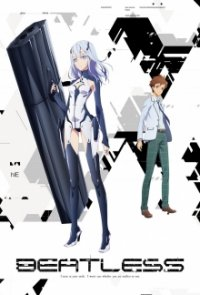 Beatless Serien Cover