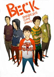 Cover von Beck: Mongolian Chop Squad (Serie)
