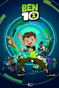 Cover der TV-Serie Ben 10 (2016)