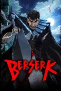 Cover der TV-Serie Berserk