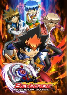 Cover der TV-Serie Beyblade: Shogun Steel