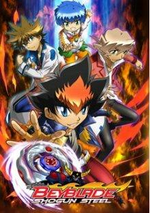 Cover von Beyblade: Shogun Steel (Serie)