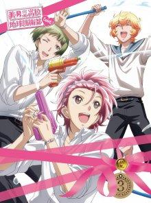 Cover von Binan Koukou Chikyuu Bouei Bu Love! (Serie)