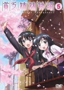 Cover von Binbou Shimai Monogatari (Serie)