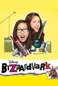 Cover der TV-Serie Bizaardvark