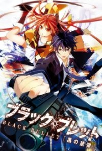 Cover der TV-Serie Black Bullet
