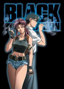 Cover von Black Lagoon (Serie)