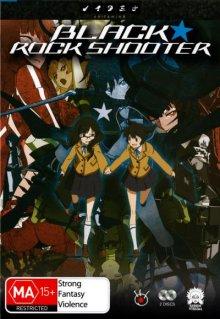 Cover von Black Rock Shooter (Serie)