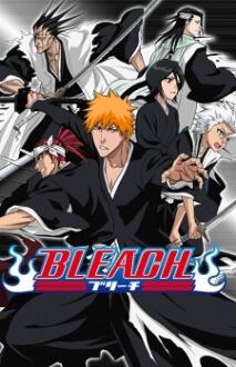 Cover von Bleach (Serie)
