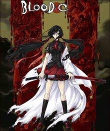 Cover von Blood-C (Serie)