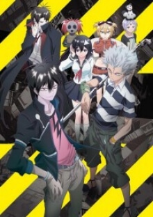 Cover von Blood Lad (Serie)