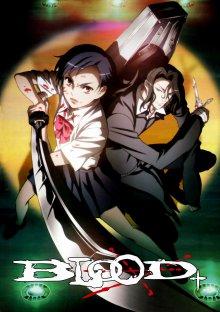 Cover von Blood+ (Serie)