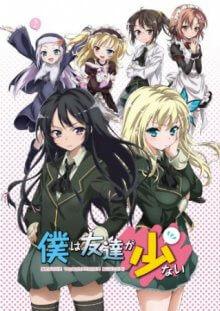 Cover von Boku wa Tomodachi ga Sukunai (Serie)
