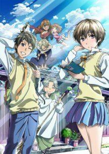 Cover von Bokura wa Minna Kawaisou (Serie)