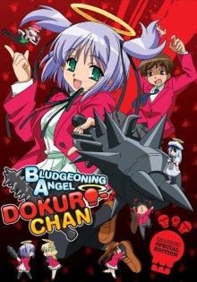 Cover von Bokusatsu Tenshi Dokuro-chan (Serie)