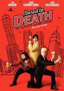 Cover von Bored to Death (Serie)