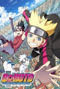 Cover der TV-Serie Boruto: Naruto Next Generations